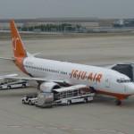 チェジュ航空 荷物の重量、大きさ、個数について
