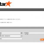 ジェットスターの運行状況、最新(成田、関空、中部国際空港など)