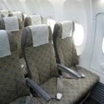 ソラシドエアの座席指定、予約方法や変更など